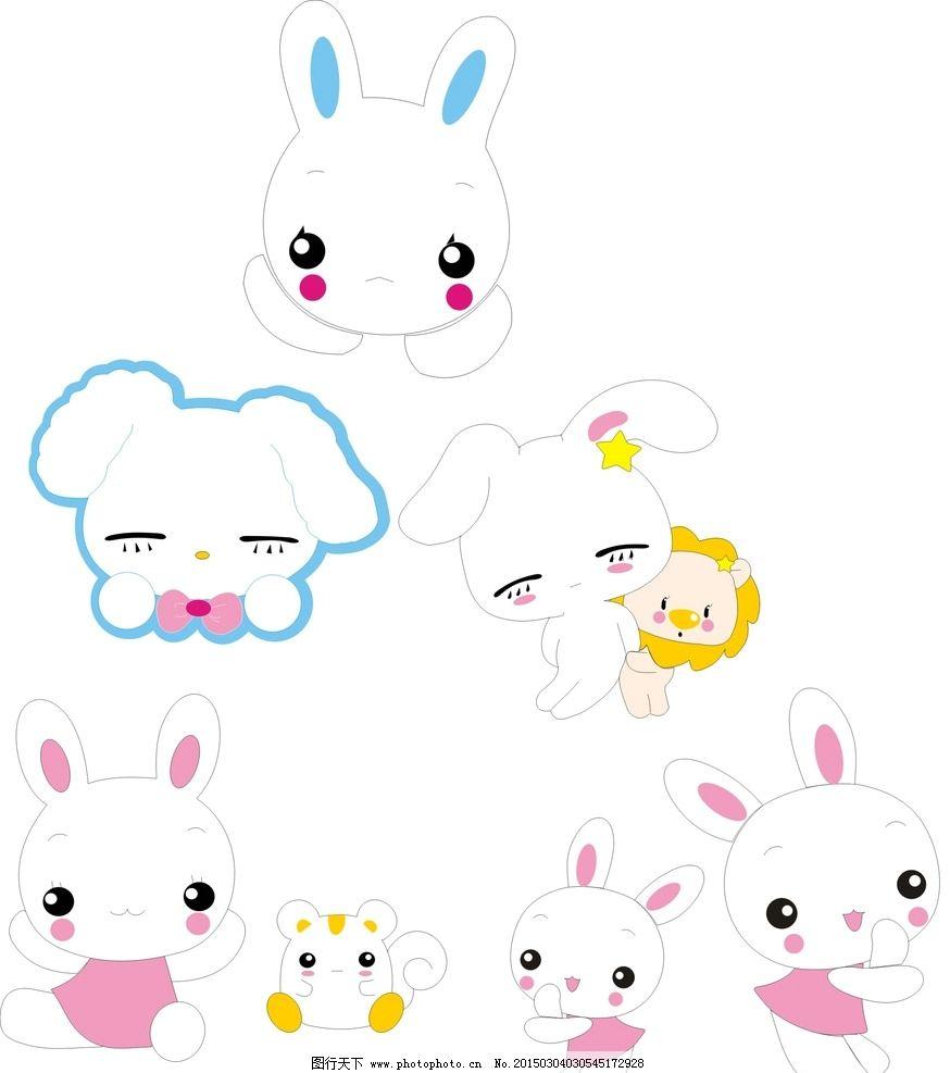 卡通小兔子图片,卡通素材 可爱 手绘素材 儿童素材-图