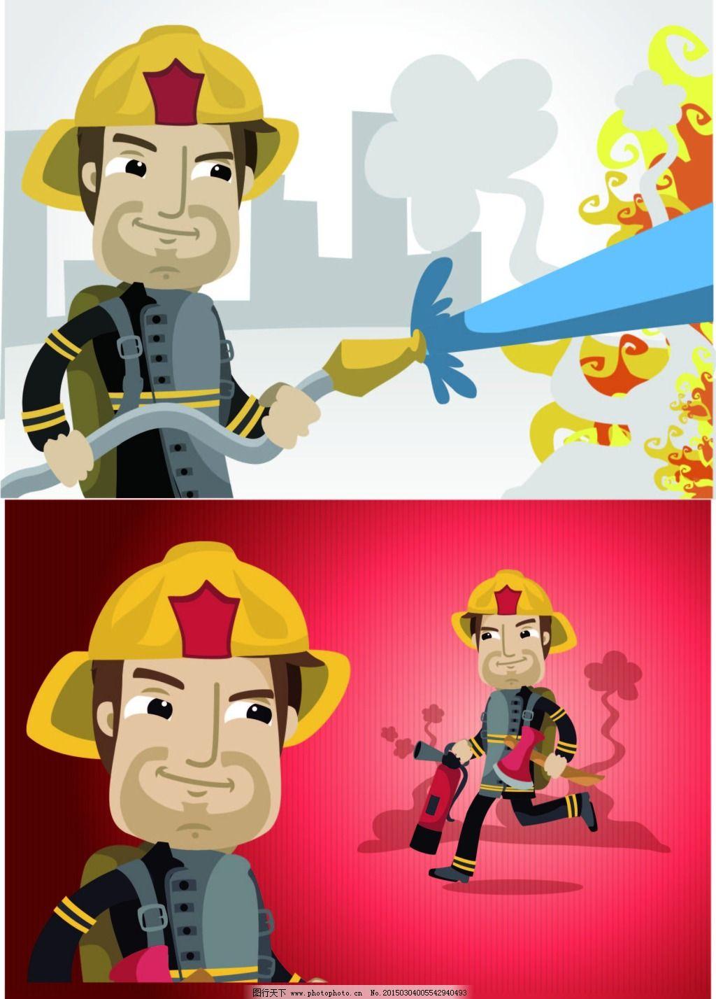 怎么画消防员正在灭火的图