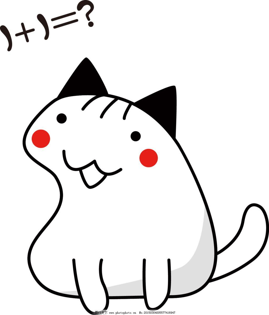 猫咪简笔画图片