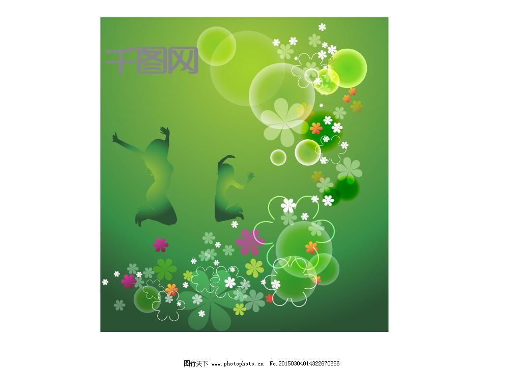 环保 绿色 鼠标垫 绿色 环保 鼠标垫 原创设计 创意设计