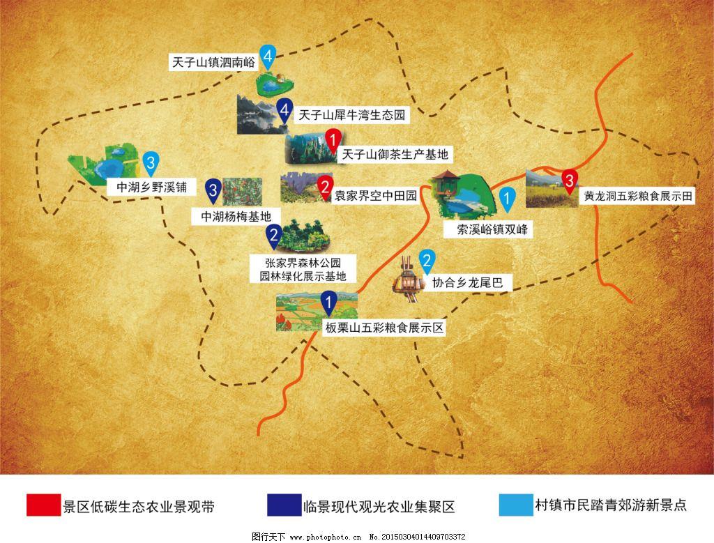 景区手绘地图免费下载 手绘地图 线路图 景区地图 手绘地图 线路图