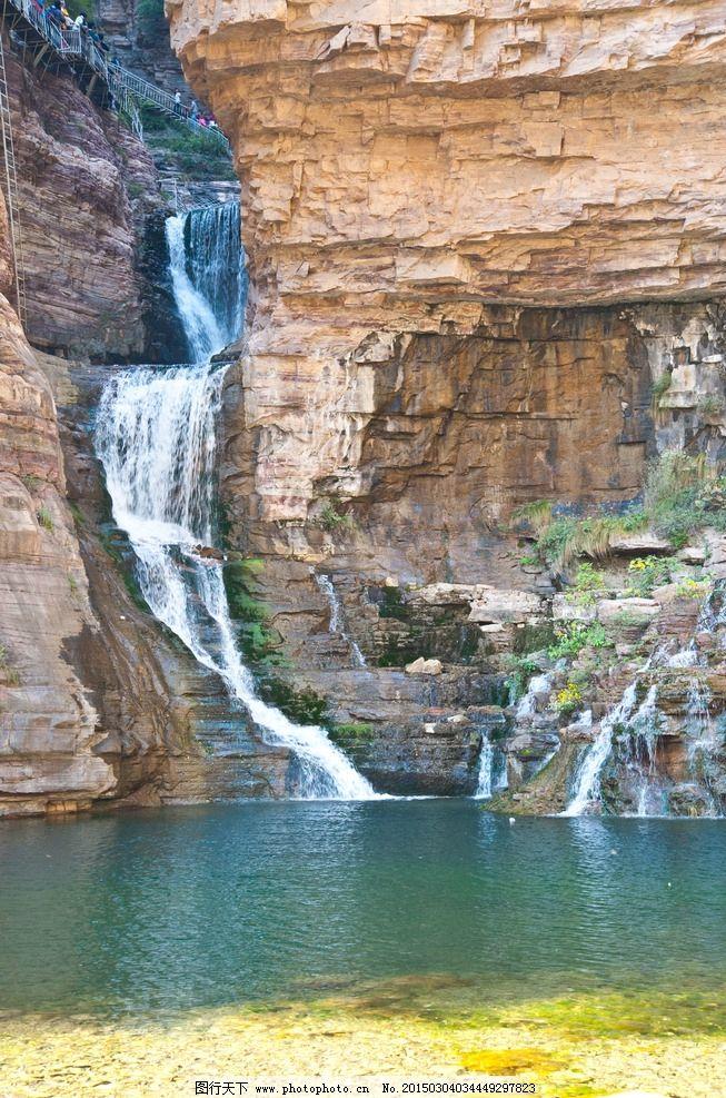 林县 林州市 红旗渠 瀑布 流水 山水 太行山 山峦 绿树 湖水 山水风景