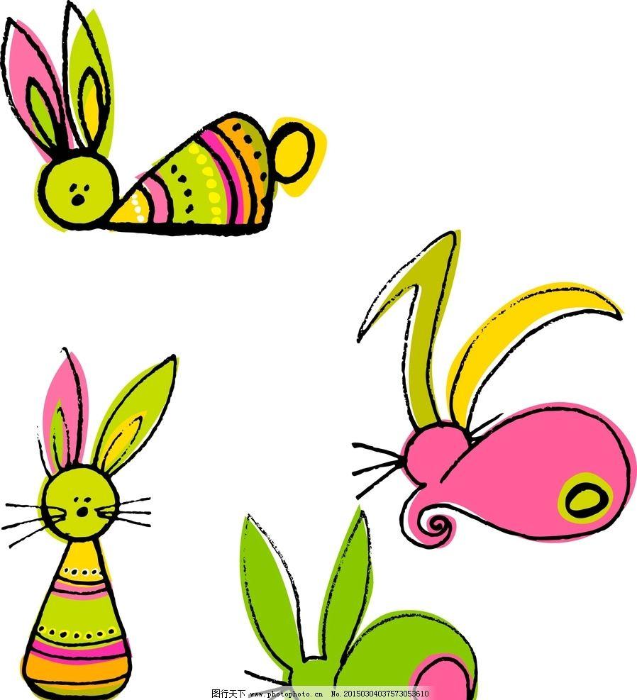 素材 矢量兔子 可爱小兔子 小兔子 手绘 兔子素材 卡通兔子 手绘插画
