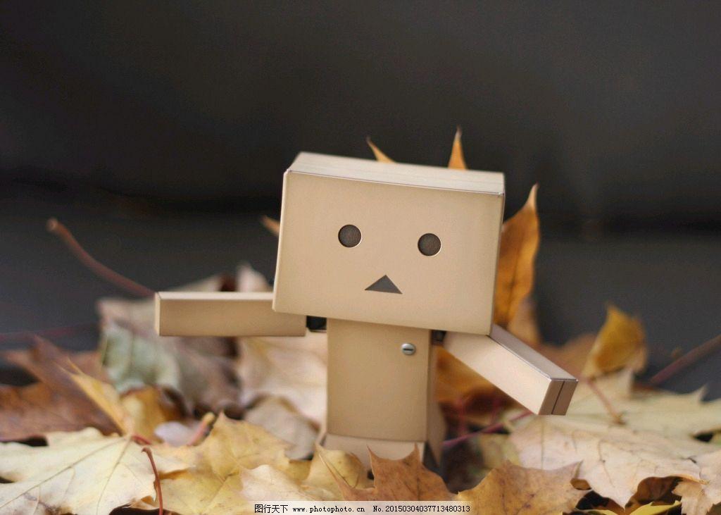 唯美 纸盒人 可爱 阿愣 素材 箱子人 小人 纸箱人 玩具人 玩具小人