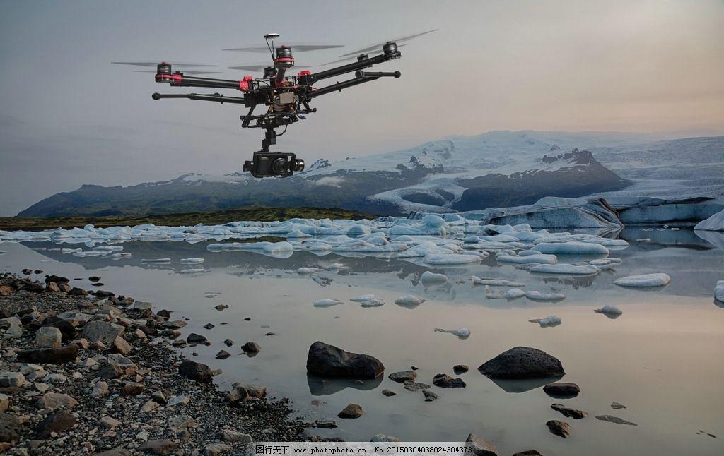 无人机 小型飞机 遥控飞机