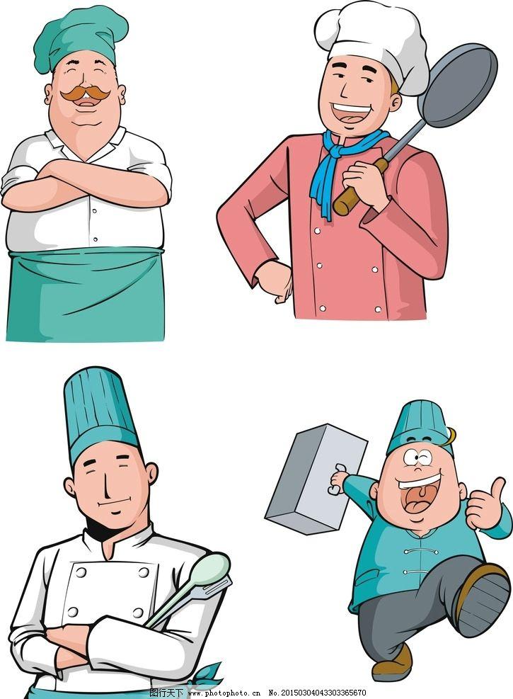 厨师 手绘 厨师素材 卡通厨师素材 矢量厨师素材 矢量厨师 职业人物