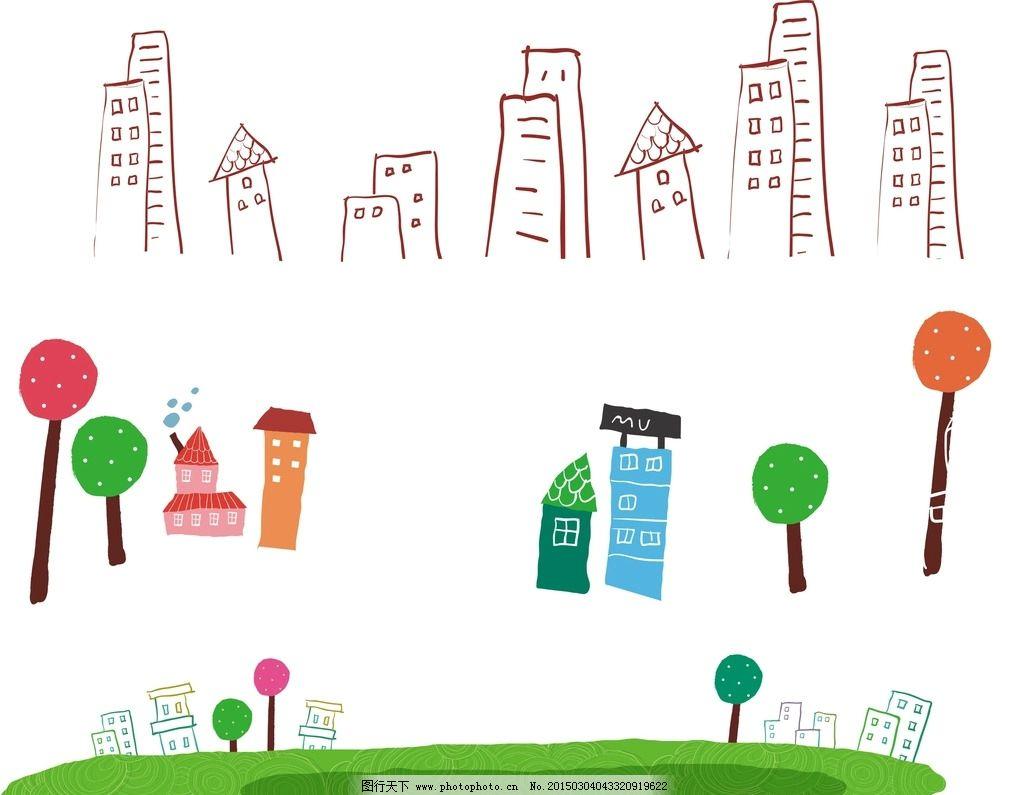 矢量 卡通 楼房 卡通素材 可爱 矢量图 抽象设计 时尚 可爱卡通