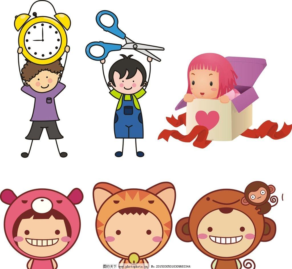 手绘儿童 可爱儿童 卡通女孩 卡通男孩 矢量男孩 矢量女孩 小朋友