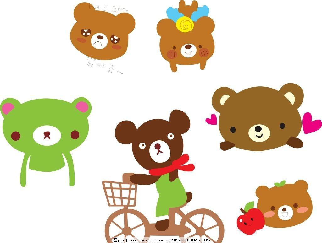 可爱卡通 矢量素材 幼儿园 装饰素材 矢量装饰素材 卡通矢量素材 小熊