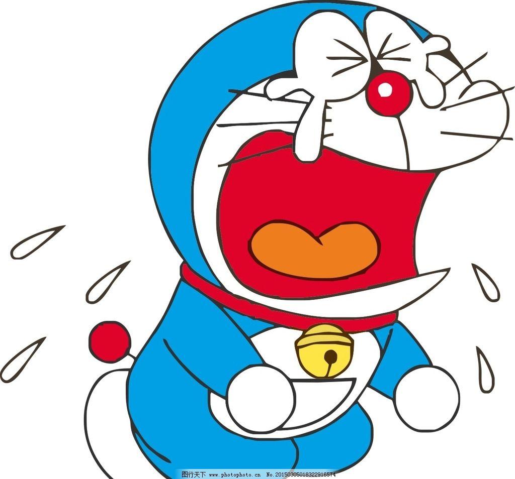 哆啦a梦 哭泣 叮当猫 蓝胖子 手绘 卡通 设计 动漫动画 动漫人物 cdr
