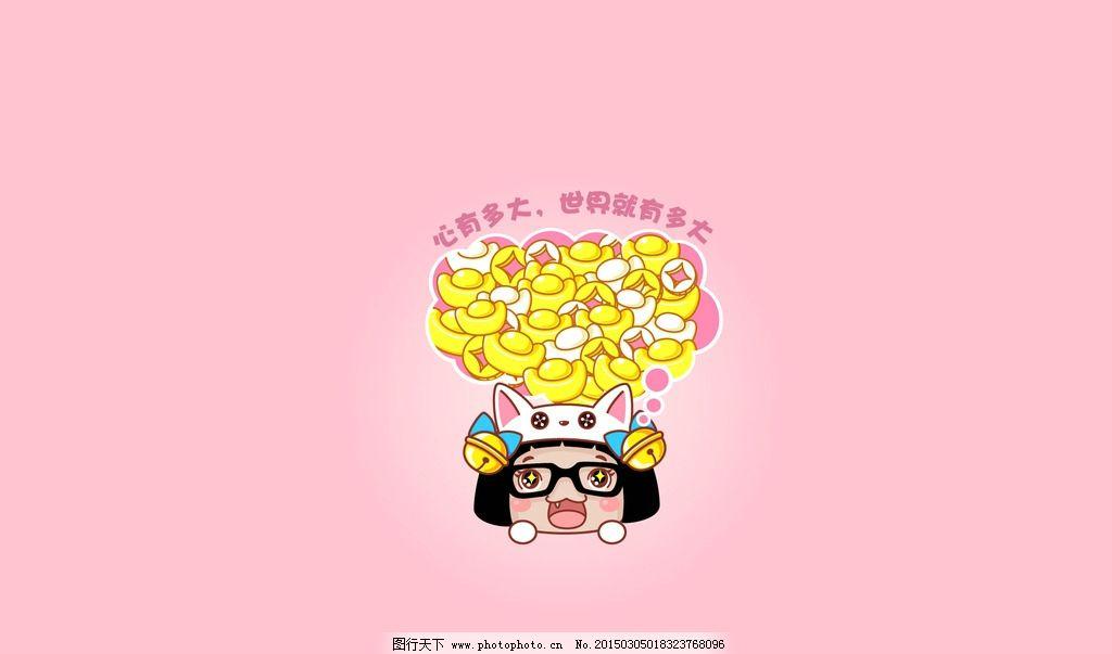 菜菜 hello菜菜 正能量 简约 粉色 动漫卡通 可爱 hello菜菜图片 设计