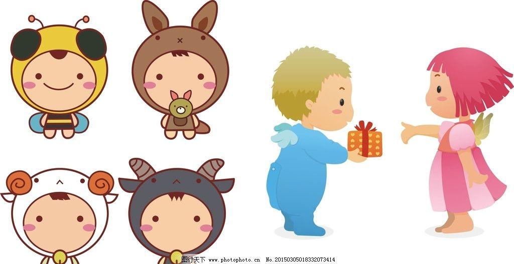 手绘儿童 可爱儿童 卡通女孩 卡通男孩 矢量男孩 矢量女孩 天使 卡通