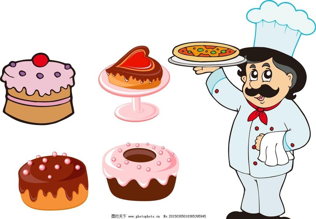 卡通厨师 面包图片,巧克力 彩色 手绘 可爱 卡通素材