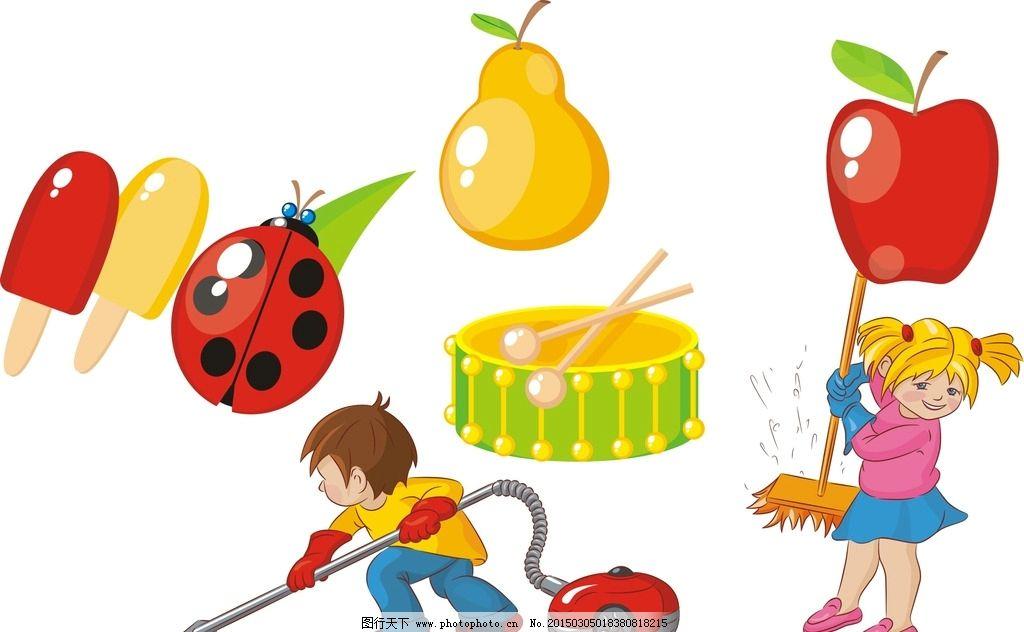 卡通儿童 打扫卫生 卡通素材 可爱 手绘素材 儿童素材 幼儿园素材