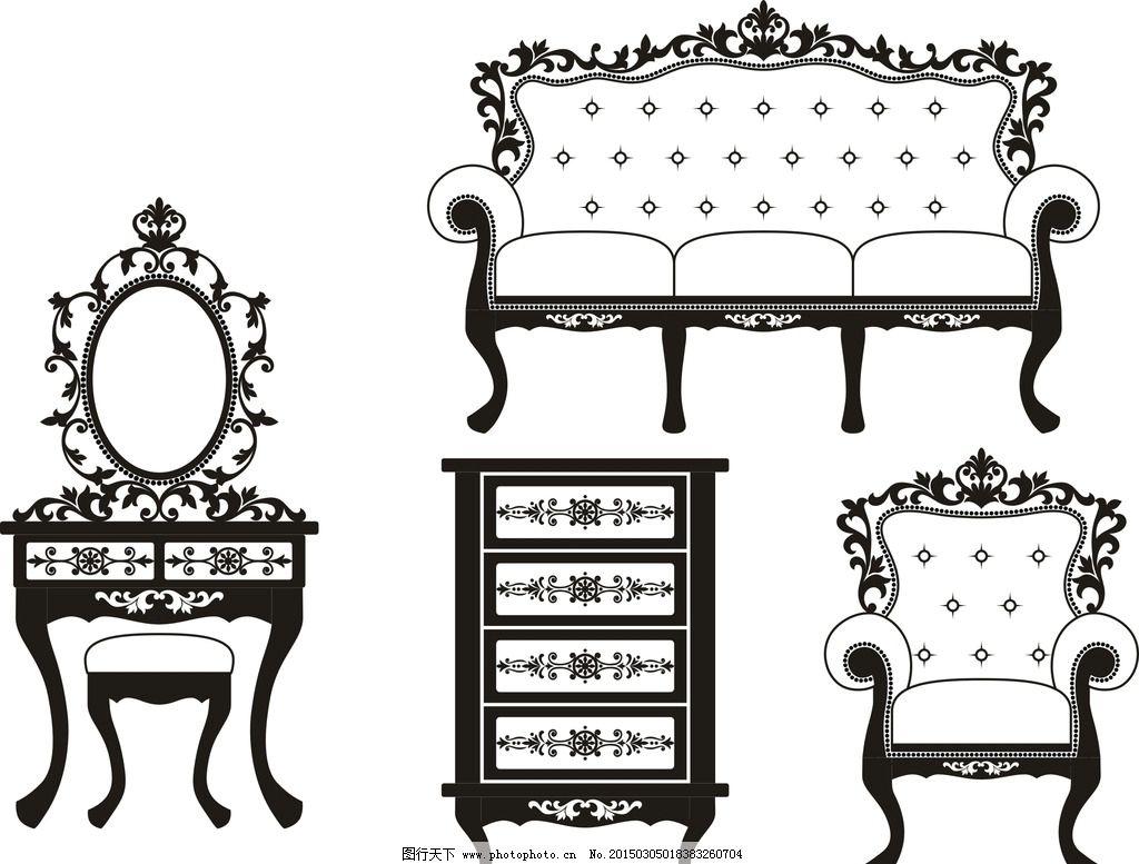 手绘素材 矢量卡通素材 家具 矢量家具 沙发 矢量沙发 矢量单人沙发