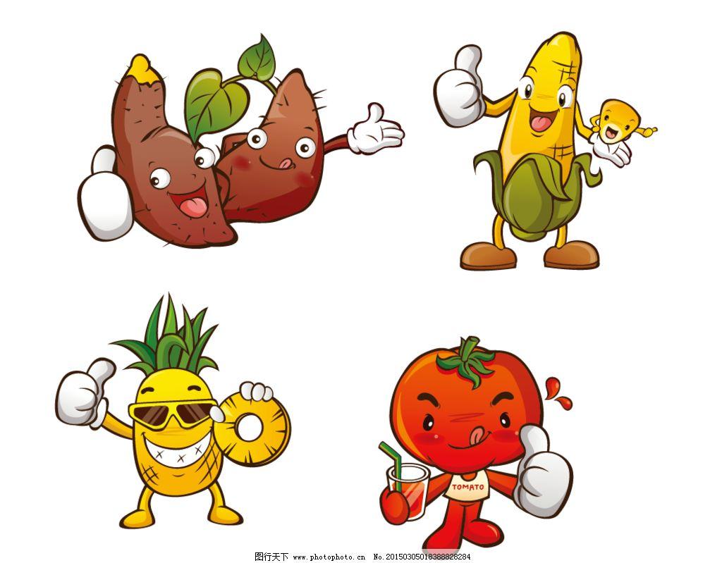 卡通玉米 菠萝图片