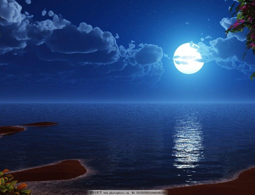 qq头像风景唯美月亮