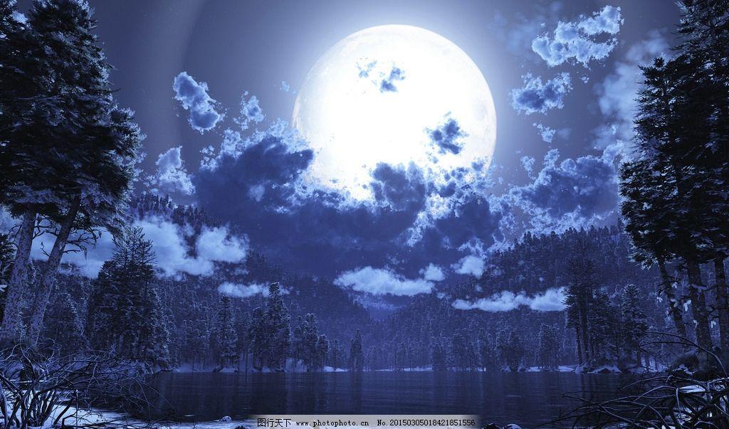 简谱歌谱大全月亮女神