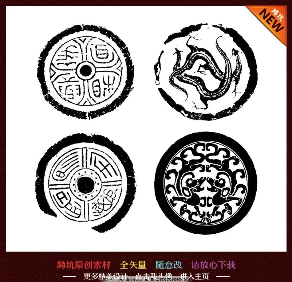 图案 传统文化 中国传统 中国风 中国文化 古代 动物 神兽 图腾