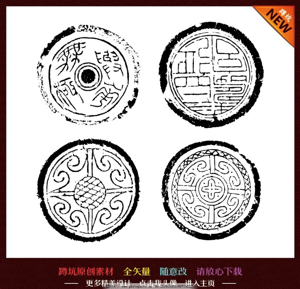 dm单 传单 画册 折页 吊旗 网页广告 网页素材 广告设计 矢量 ai 中国
