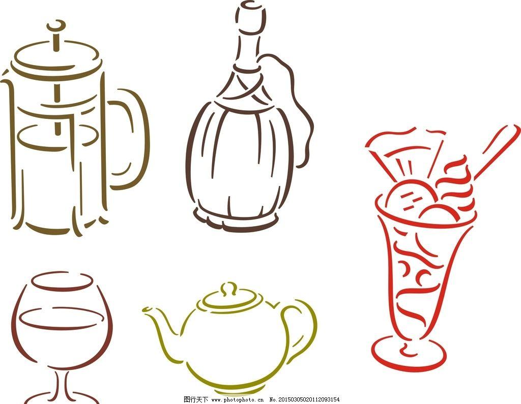 矢量杯子 冷饮 可爱 手绘素材 卡通装饰素材 矢量图 抽象设计