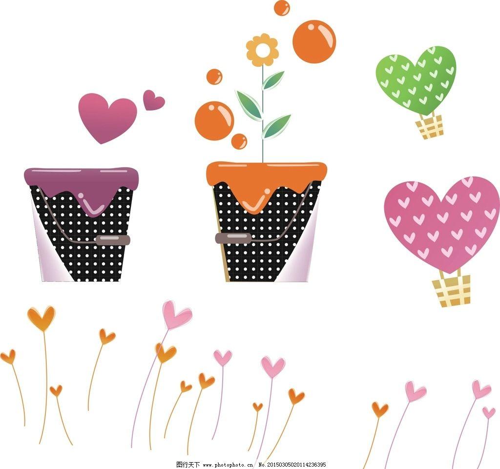 花朵 心形热气球 卡通素材 可爱 手绘素材 儿童素材 幼儿园素材