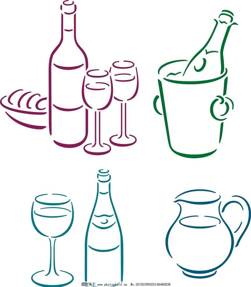 卡通素材 素材 矢量线条 素描 手绘 简洁 酒瓶 矢量酒瓶 杯子 矢量