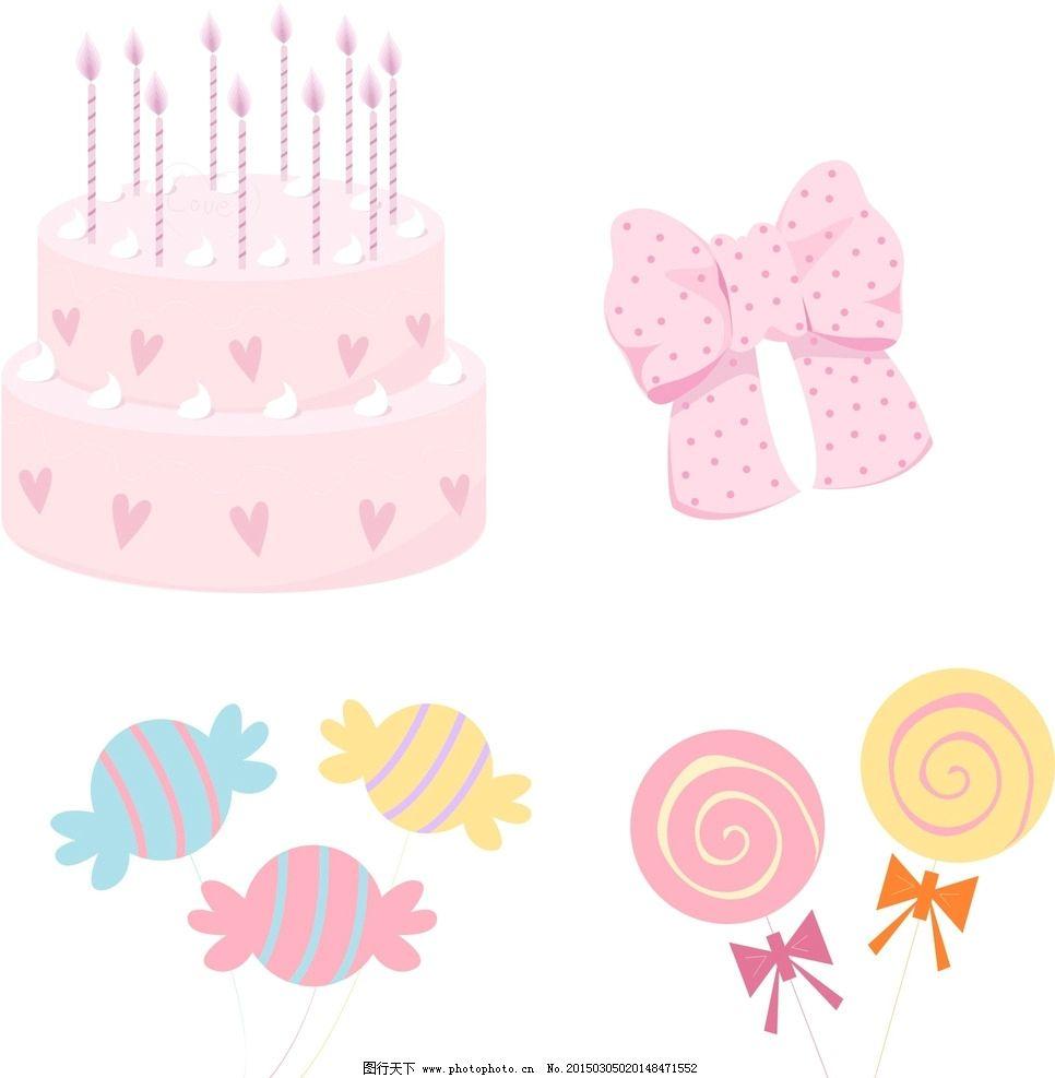 生日蛋糕 棒棒糖图片,卡通素材 可爱 手绘素材 儿童