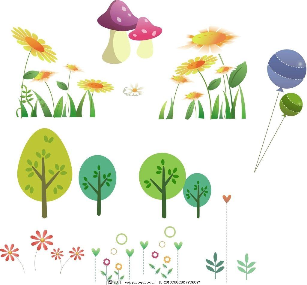 树木 蘑菇 花朵 卡通素材 可爱 手绘素材 儿童素材 幼儿园素材
