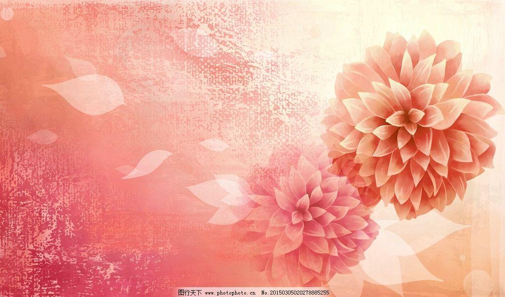 手绘淡雅花朵粉背景图片