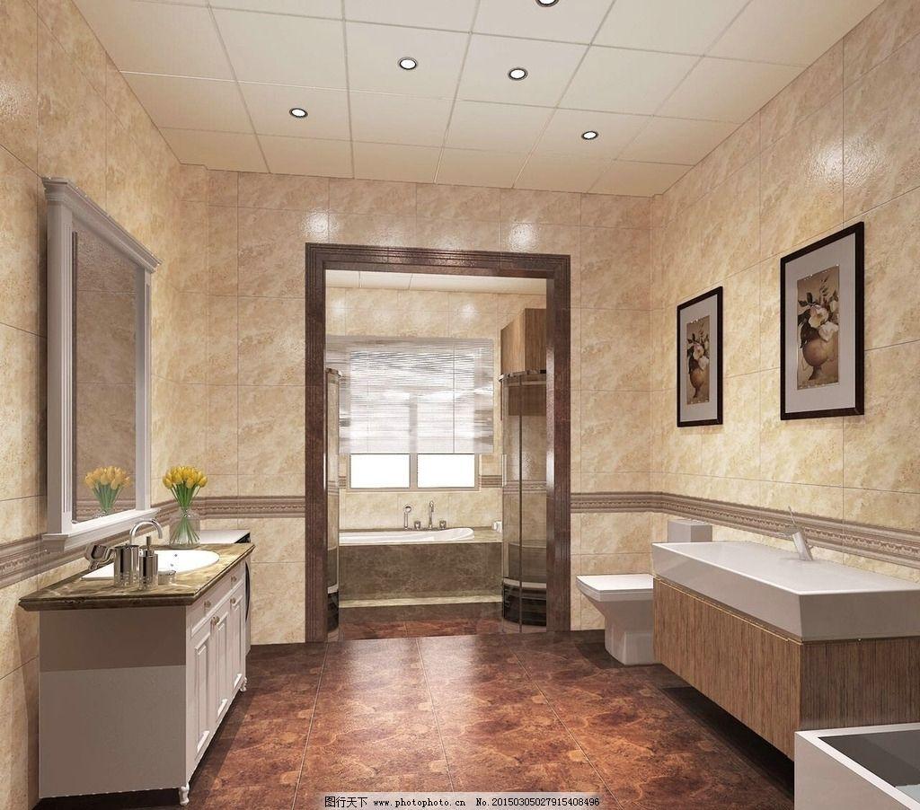 洗衣房 卫生间地砖