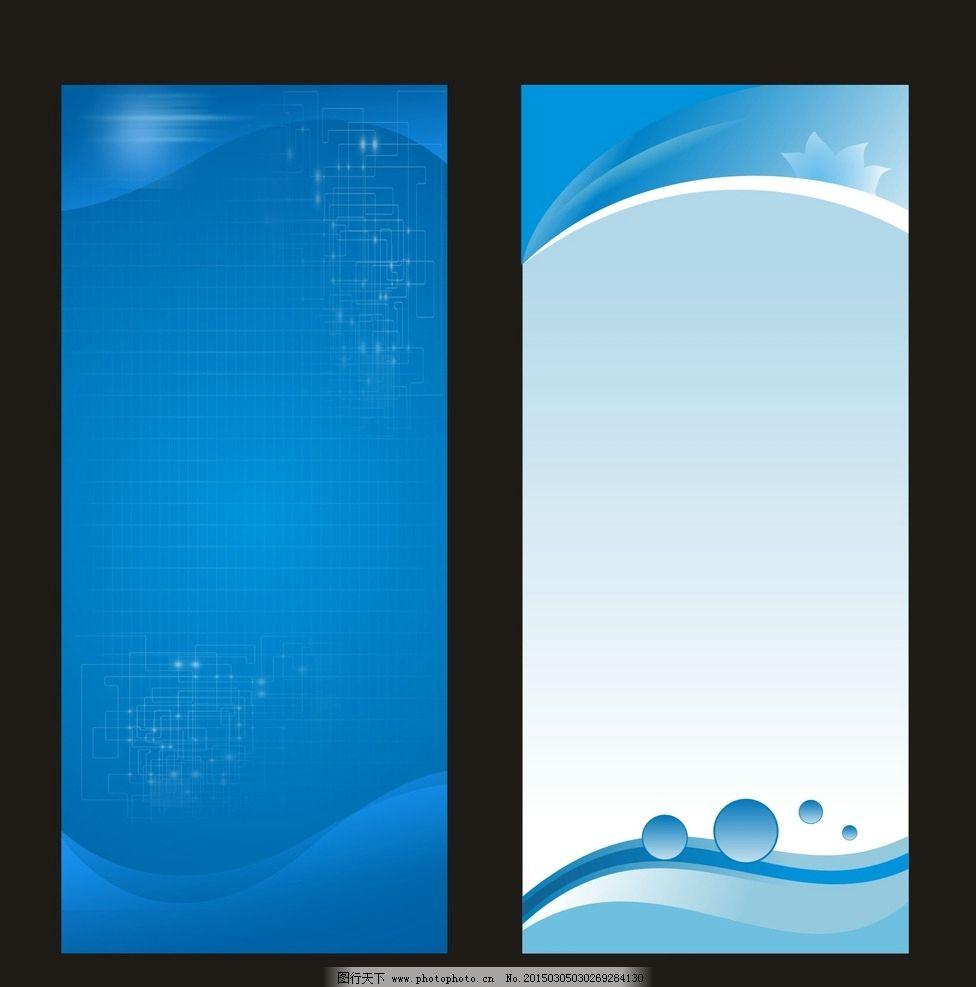 美容展架 唯美展架 清新展架 唯美 炫丽 制度 设计 广告设计 展板模板