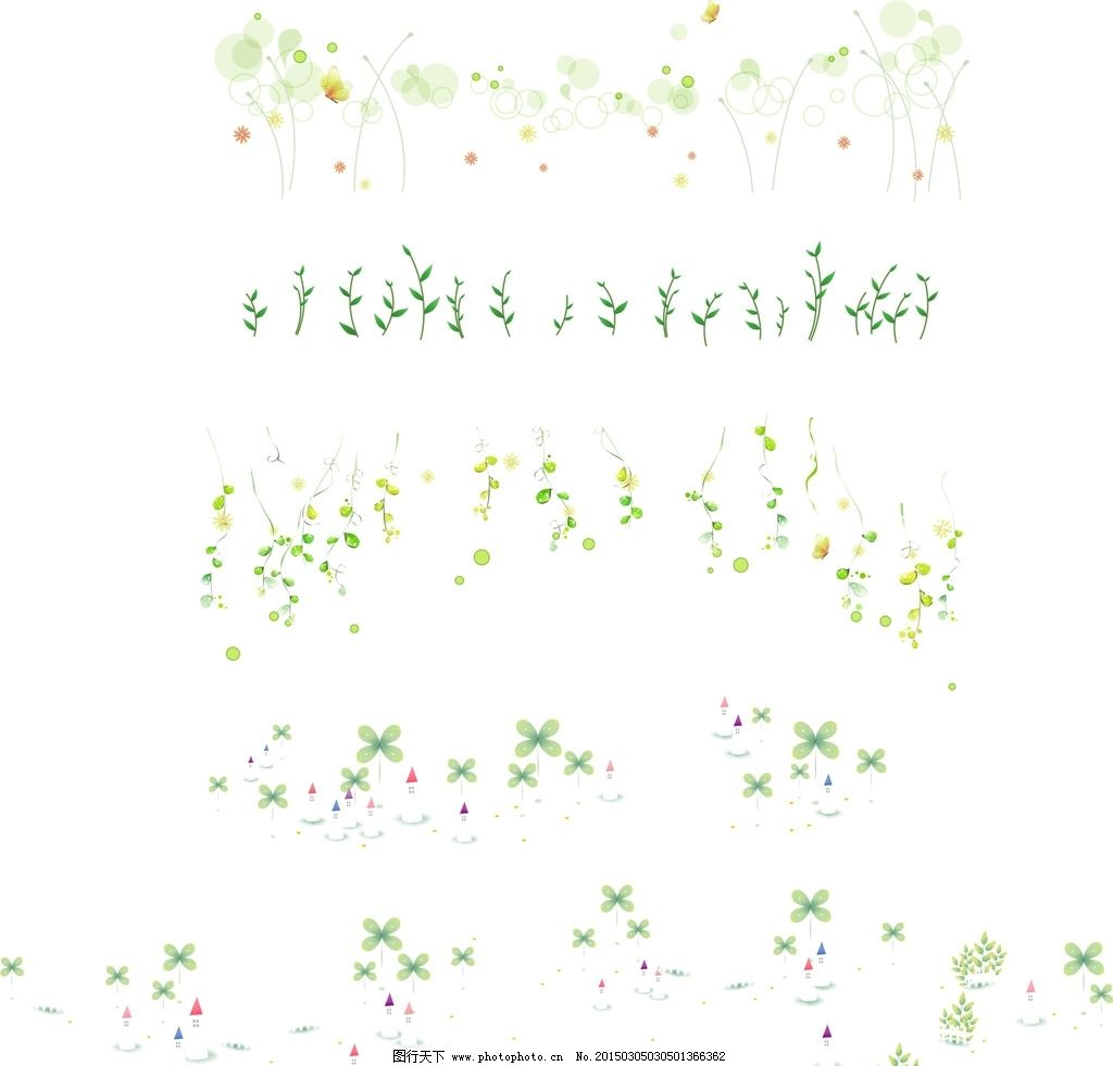 绿藤 绿色装饰 卡通素材 可爱 手绘素材 儿童素材 幼儿园素材