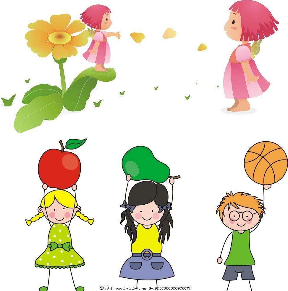 广告设计 卡通设计  卡通素材 可爱 素材 手绘素材 儿童素材 幼儿园