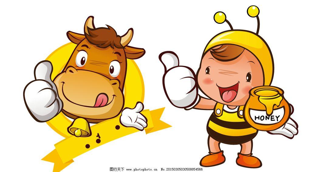 牛 大拇指 卡通牛 矢量牛 小牛 蜜蜂 卡通蜜蜂 矢量蜜蜂 手绘蜜蜂