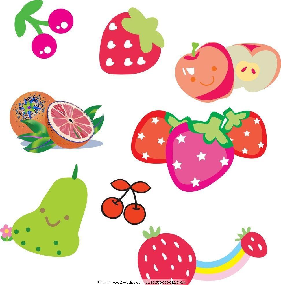 卡通矢量素材 卡通水果 矢量水果 水果素材 手绘水果 樱桃 卡通樱桃