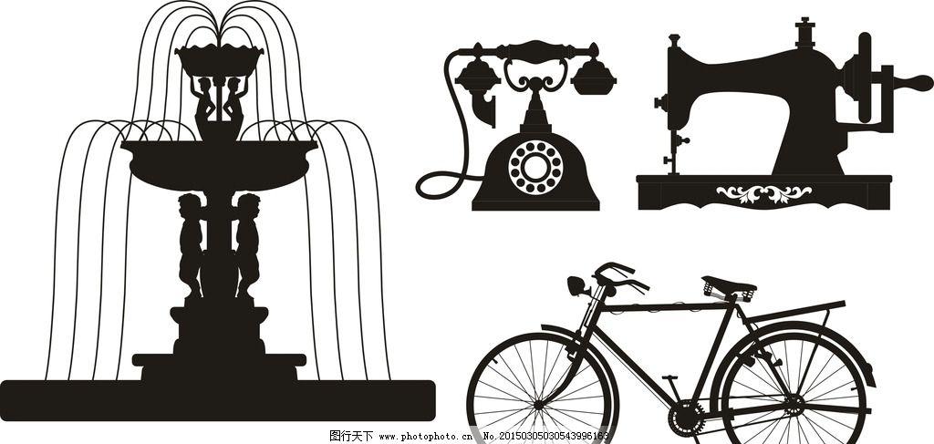 喷泉 矢量喷泉 手绘喷泉 喷泉矢量图 缝纫机 矢量缝纫机 自行车 矢量