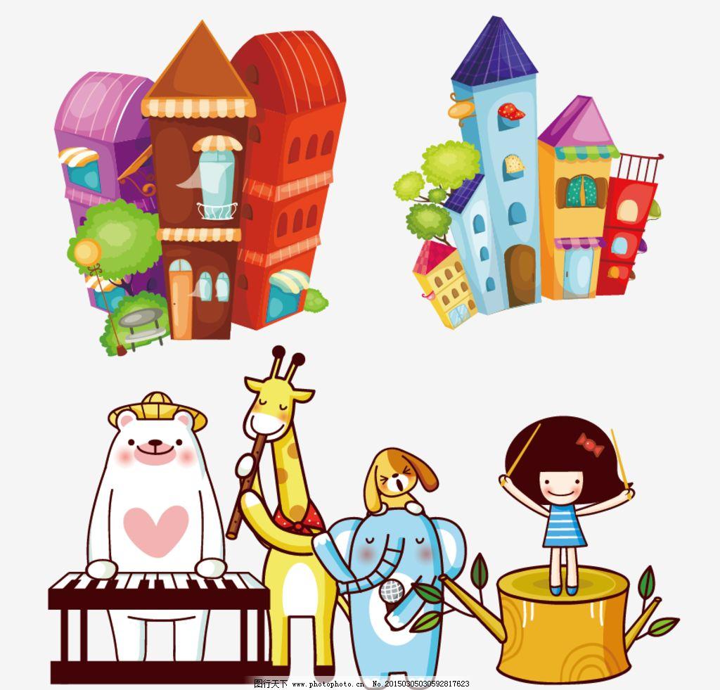 卡通城堡 乐队图片