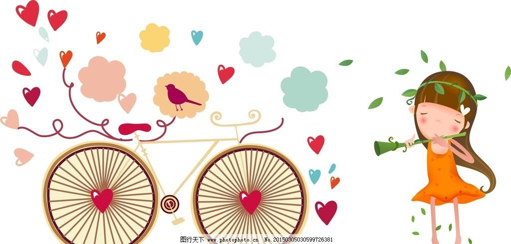 手绘自行车 卡通素材 可爱 手绘素材 儿童素材 幼儿园素材 卡通装饰