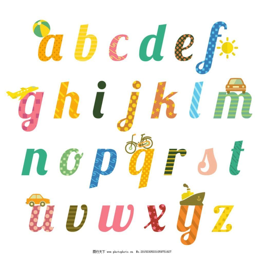 文字母艺术院校字格式矢量图ai卡通设计广上海室内设计字母培训图片