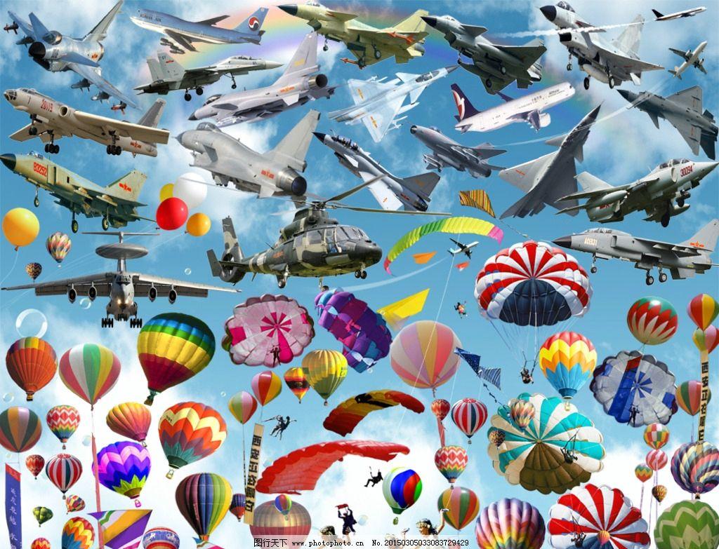飞机 氢气球 降落伞素材图片