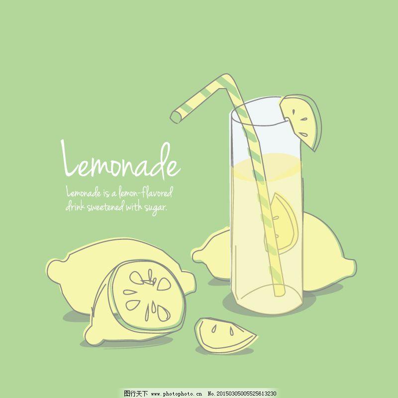 手绘柠檬与柠檬汁背景矢量素材
