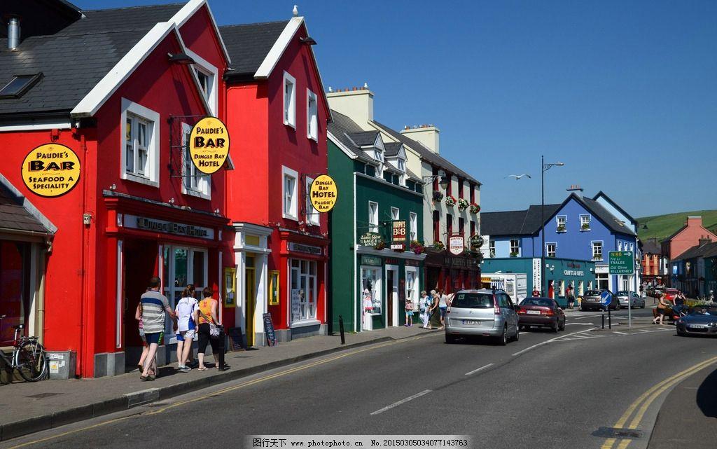 风景 风光 旅行 英国 欧洲 爱尔兰 丁格尔岛 街景 摄影 旅游摄影 国外