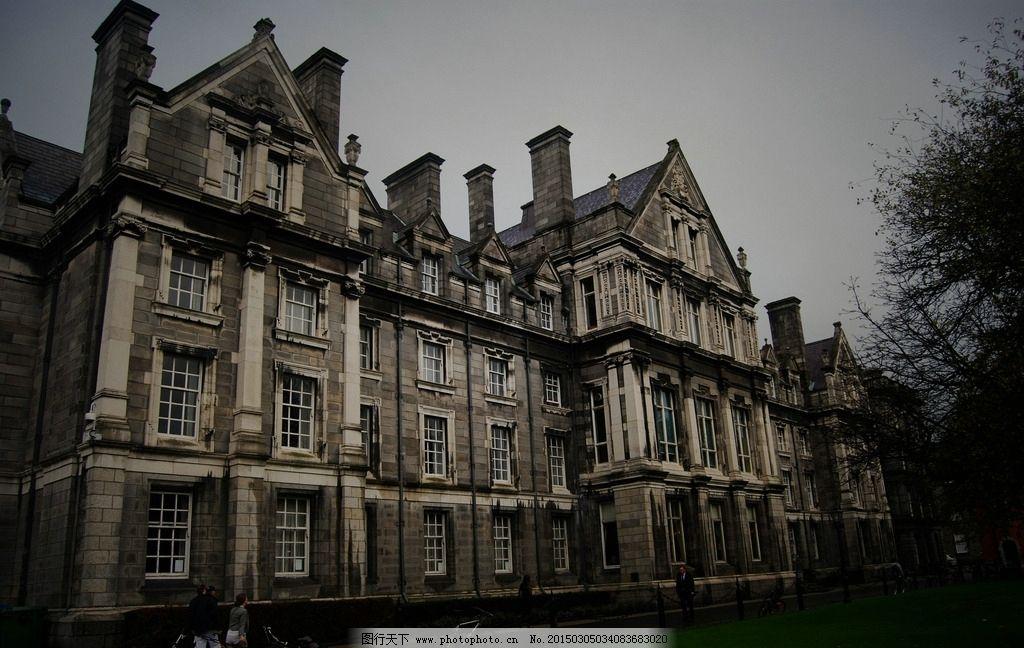 都柏林 大学 学生 宿舍楼图片