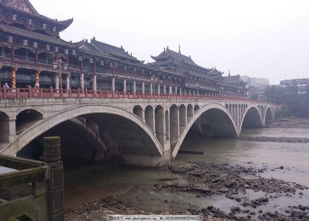 游戏中欧式古堡廊桥