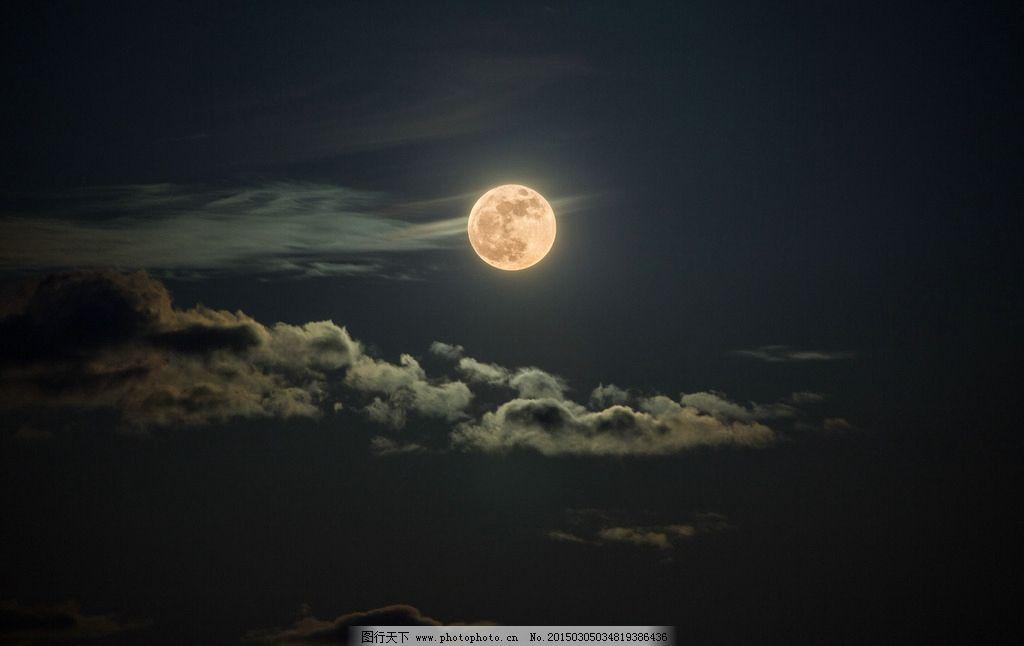 云彩 月球 月亮 唯美 星空 夜空 星空 摄影 自然景观 自然风景 240dpi