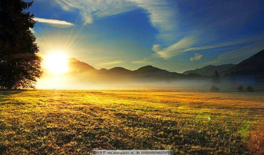 美丽大自然 大自然阳光 夕阳 山峦 森林 光晕 大自然风景 自然美景