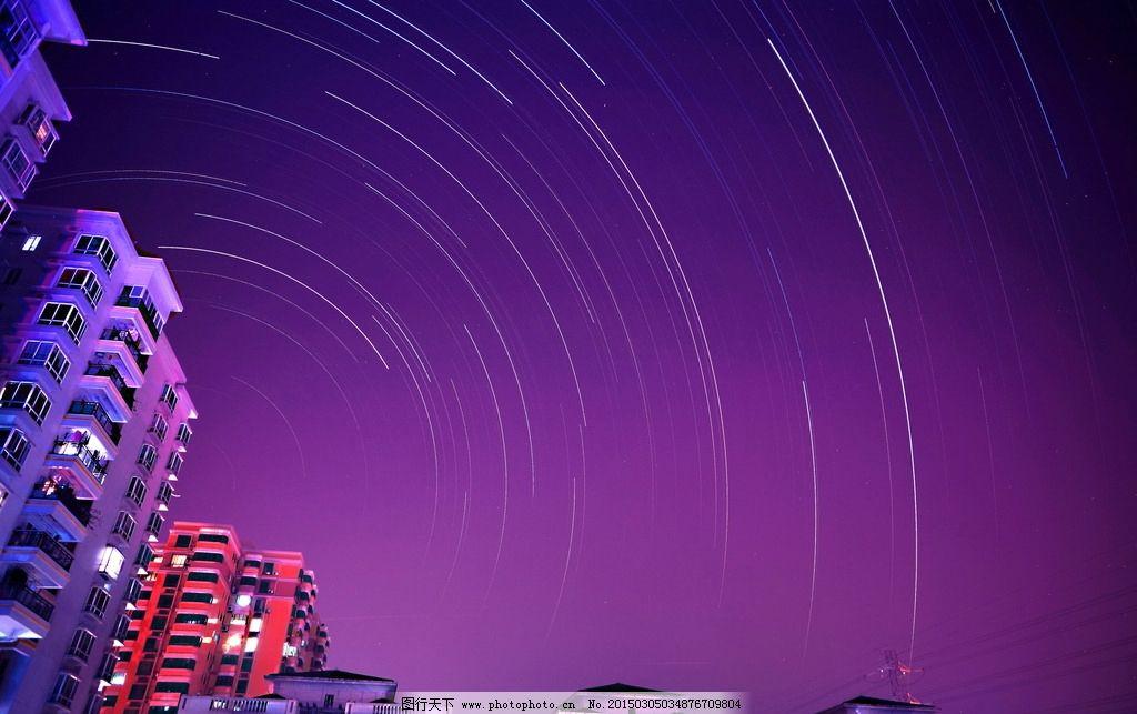 城市星空图片