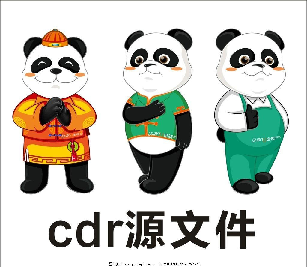 卡通熊猫图片_电脑网络_生活百科_图行天下图库