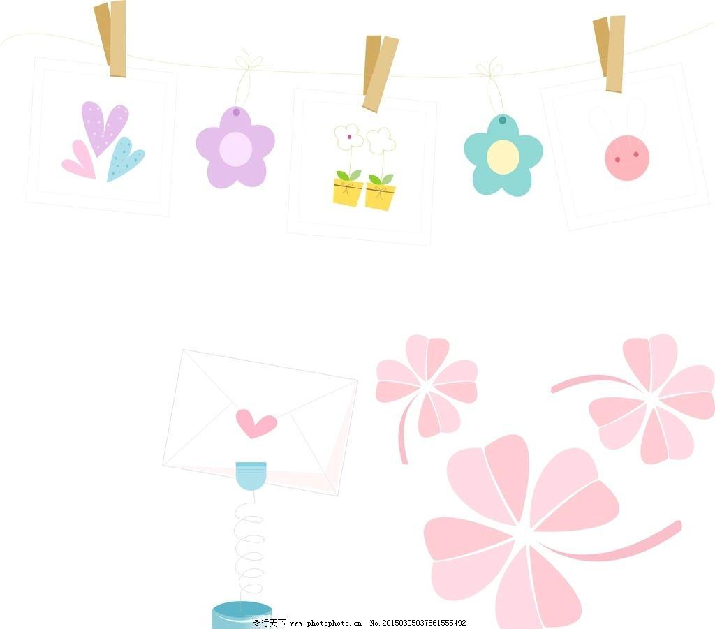 卡通四叶草 花朵素材 夹子 木夹 心形 盆栽 花盆  设计 广告设计 卡